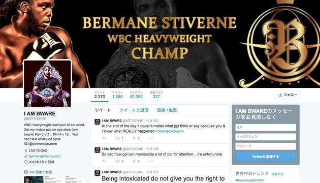 バーメイン・スティバーン対デオンテイ・ワイルダーのヘビー級タイトルマッチが合意間近か?